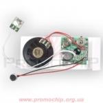 Музыкальный модуль BRC-09AM/BM